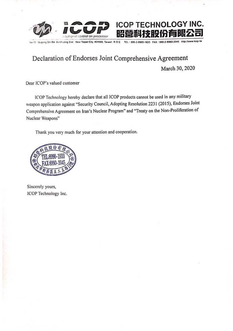 Declaration_of_Endorses_Joint_Comprehensive_Agreement