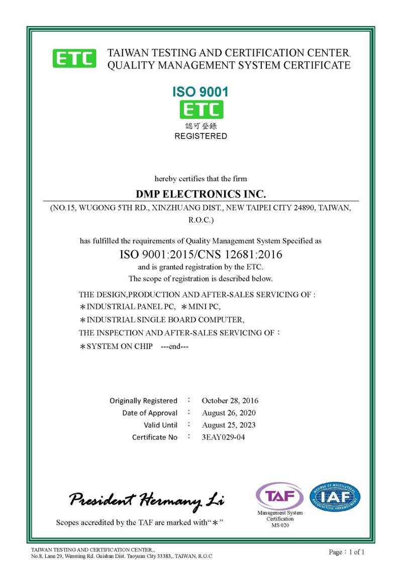 ISO9001_Certification